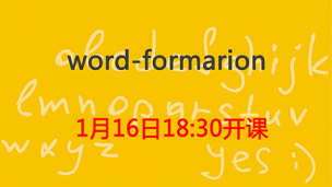 word-formarion